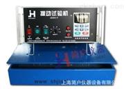 LCD电脑型三轴振动机、带电脑振动、机械振动、电磁振动台、