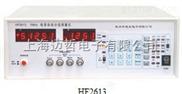 HF2613多频电容测量仪HF-2613