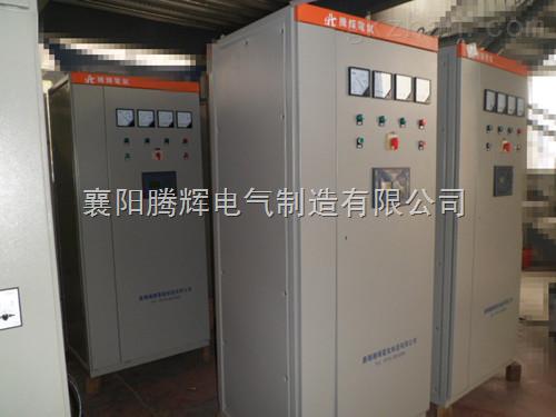 同步电机励磁柜自动检测故障
