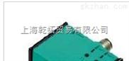 热卖倍加福倾角测量传感器,V15-G-2M-PVC
