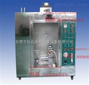UL94塑料燃烧试验机厂家供应