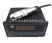 带报警输出的液位变送器,4-20ma投入式液位传感器