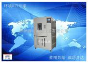 低气压高低温试验箱江苏蓝达厂家直销