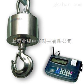 无线电子吊秤 报价高强度钩环,安全可靠,信号传输远二十年电子吊秤历史-N