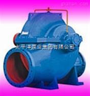 TPOW型蜗壳式水平中开离心泵