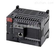 热销日本OMRON安全控制器,G9SP-N20S