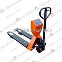 """YCS上海液压电子叉车秤""""2吨液压称""""2T带秤的手动叉车价格"""