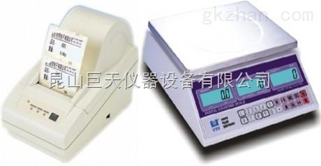 天津30kg打印电子秤,30kg打印条码电子称