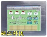 8寸嵌入式工业平板电脑