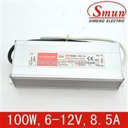 SMA-100-12-Smun/西盟驱动恒流100w12v开关电源