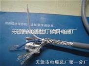 RS485设备信号传输电缆-2*2*0.75