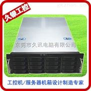 3U机箱19机架式 16硬盘位热插拔服务器机箱工控机箱