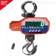100吨地磅 150kg电子吊秤