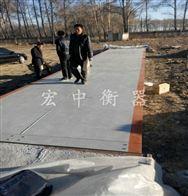 SCS-120T天津西青区120吨电子地磅安装多少钱