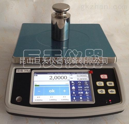 3公斤数据统计电子称,3kg可导出统计数据电子秤