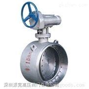 进口高温焊接蝶阀(进口焊接碳钢蝶阀)