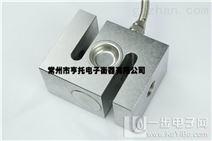 HT-TSH不銹鋼拉力稱重傳感器托利多同款