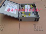8芯光纤分光箱/分光箱:尺寸!
