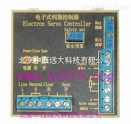 电子式伺服控制器