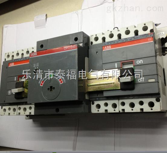 abb双电源转换开关自动转换开关dpt-250