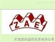 德国ZAE伺服减速机