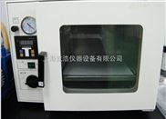 DZF-6030A-小型真空干燥试验箱