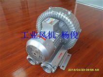 纸品包装机械专用漩涡高压风机