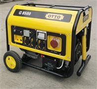 G8500单相8KW汽油发电机
