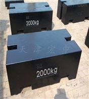 M1-2T2吨平板砝码销售,2000kg纯铸铁砝码多少钱一吨
