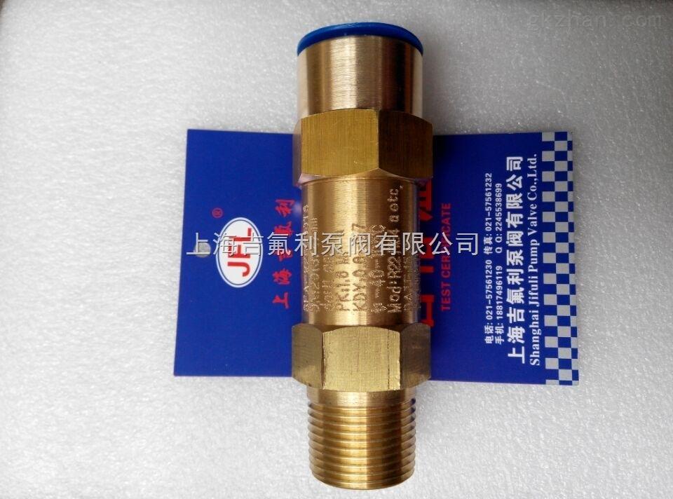 022W09800-000 YK�s克冷��C安全�y
