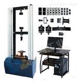 20KN保温材料抗折强度力学检测设备