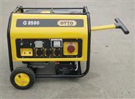 G8500奥托8KW三相汽油发电机
