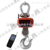 OCS吨电子钩称价格丨吨电子吊钩秤价格
