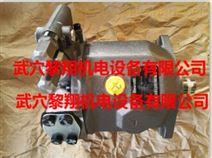 力士乐A7VKO012MA/10MRSK4P350-0