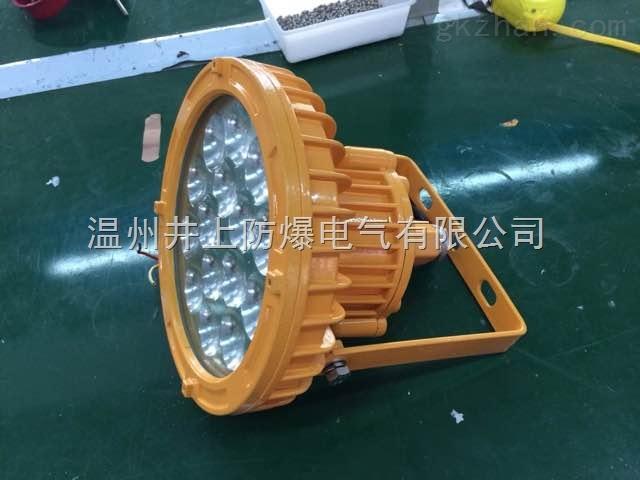 RED120-LED30W防爆灯 江苏化工仓库照明120W防爆LED灯