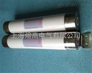 XRNM1-7.2/63A_高压限流熔断器