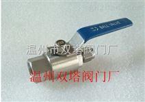 卡套式异径球阀 不锈钢异径球阀 Q91SA-64P温州异径球阀