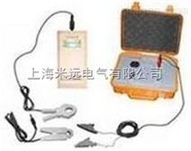 抗分布电容直流接地探测仪