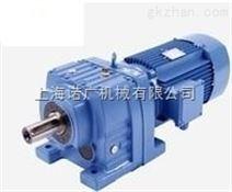 RF17配0.18KW斜齿轮硬齿面减速机模块化组合使用案例