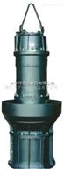 QZ、QH型潜水轴流泵、混流泵