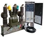 ZW32-12M户外永磁真空断路器