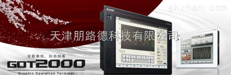 保定三菱触摸屏人机界面GT2310