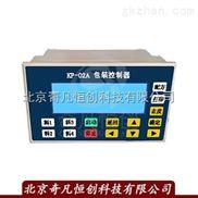 KP601A-包装控制器 分装秤 定量称 电子秤 称重仪表
