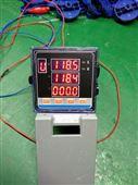多功能电力仪表