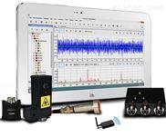 无线动平衡测试仪