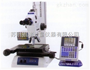 Mitutoyo/三丰MF-B2010C日本三丰工具测量显微镜