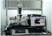 MF-A2017C丰工具测量显微镜