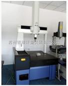日本三豐三座標測量機