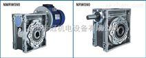 NMRW075减速机/变频蜗杆减速机