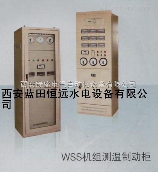 仪器/测温制动柜